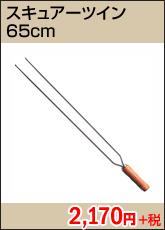 バーベキュー 道具