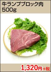 バーベキュー 肉