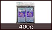 アサイー(無糖)400g