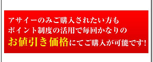 アサイー・アサイーパルプ・アサイーピューレ・アサイージュース・その他アサイー商品でお得なポイント制度