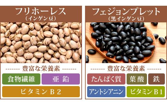 グルテンフリー、ビーガン向け豆製品