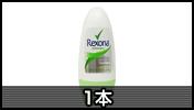 デオドラント レクソーナ(REXONA) ウィメン バンブー 50ml