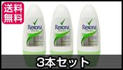 デオドラント レクソーナ(REXONA) ウィメン バンブー 50ml×3個
