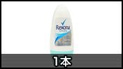 デオドラント レクソーナ(REXONA) ウィメン コットン 50ml