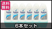 デオドラント レクソーナ(REXONA) ウィメン コットン 50ml×6個