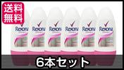 デオドラント レクソーナ(REXONA) ウィメン パウダー 50ml×6個