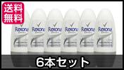 デオドラント レクソーナ(REXONA) ウィメン シンパフューム 50ml×6個